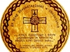 medal-bieg-niepodleglosci-oborniki-wlkp-2013-projekt-awers