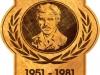 wizualizacja-1-medal-chrustowo-_2014
