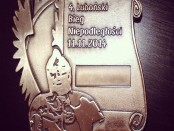 medal 4 Lubonski Bieg Niepodleglosci_PoznanBiega_pl