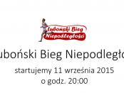 5-Lubonski-Bieg-Niepodleglosci
